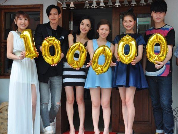 微網劇「零壹偵探社-鬼新娘篇」舉辦點閱率破100000慶功宴