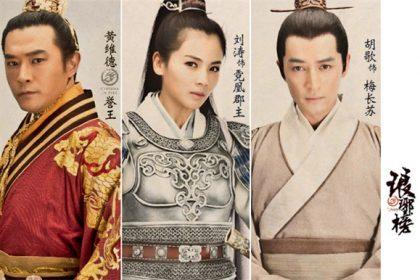 《瑯琊榜》陸劇迷們期待最高的一部年度古裝大戲