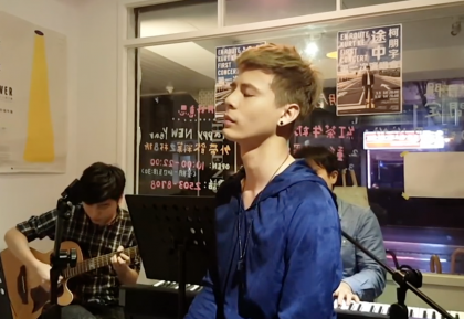 【Kurt 嗑音樂】燈光(Live by 柯朋宇 @好意思Cafe)