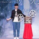 『亞洲唱作天王』林俊傑首部音樂紀錄片『聽‧見 林俊傑』於北京首映