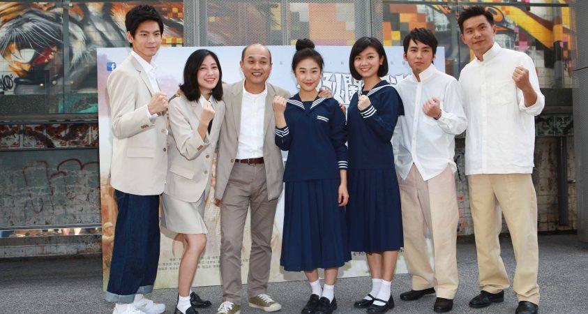 炙青春、追理想! 導演鄭文堂全新時代劇作「燦爛時光」12/28公視首播