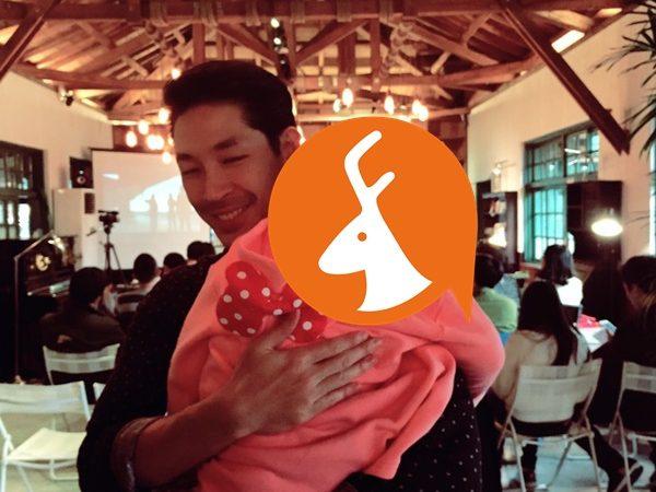 什麼!藍鈞天手抱女兒幸福模樣全都露?