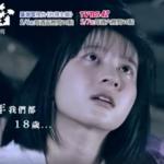 《遺憾拼圖》預告『追不回的我們』   朱青、奇葩珍跨越時空變成好閨蜜?