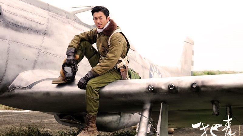 【轉載】《一把青》飛官率童子軍造飛機 吳慷仁感受自閉兒真心接觸