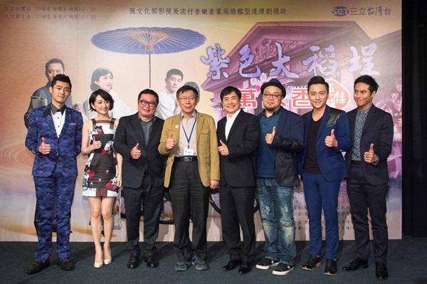 【精彩首映片花】柯P現身力挺《紫色大稻埕》首映  肯定透過戲劇行銷台北