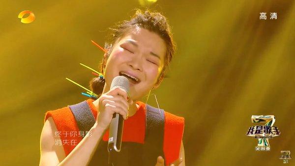 蘇運瑩「知足」初次在台演初  歌迷們準備狂風吹到了醉月湖畔