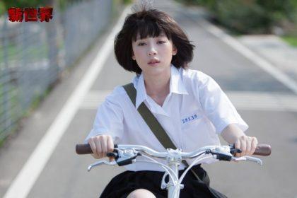楊可涵入圍最佳女主角 演技大獲肯定