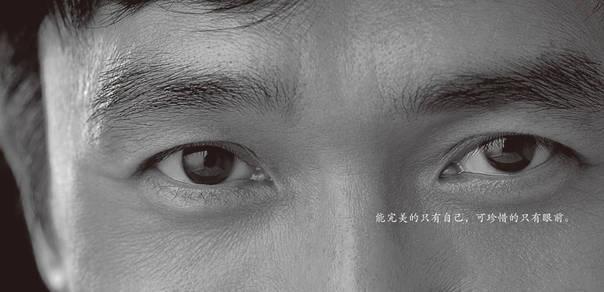 梁朝偉用眼睛說情話 集結王家衛御用班底拍廣告 俘虜女性觀眾