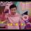 【城哥來拜年】綜藝大家長城城哥拜年摟!一起衝衝衝!
