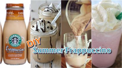 夏天就是要吃星冰樂 Starbucks Frappuccino 讓消暑變簡單