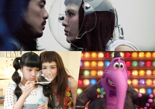 魏如昀的兒時幻想玩伴住在泡泡裡。圖 / 翻攝自網路