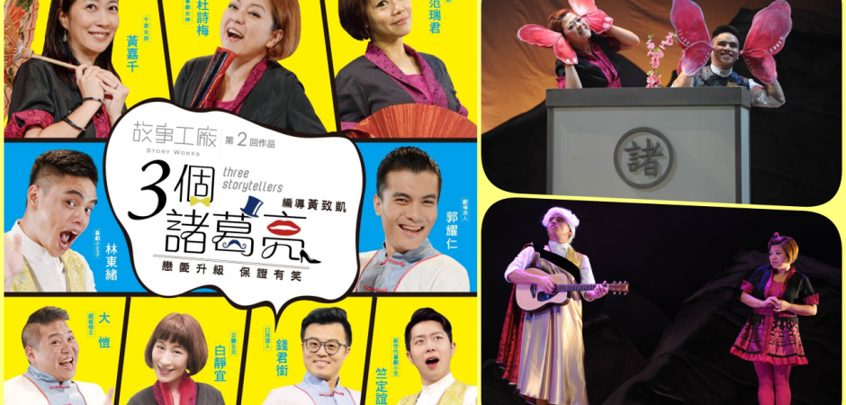 Taipei 「不累」大攻略 「定目劇」約會新地標!