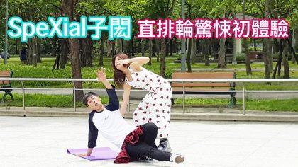 子閎餵Erika吃清涼芒果冰 牽手漫步溜冰場 互動像情侶般自然 浪漫復古情節令人聯想『我的少女時代』