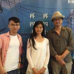 「看到他比看到陳奕迅還開心」 中國交換生迷《書店裡的影像詩》來台追星!