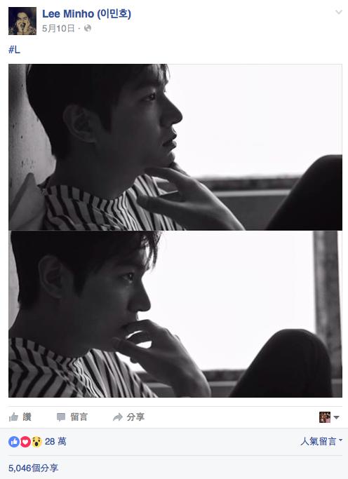 圖/摘自Lee Minho臉書