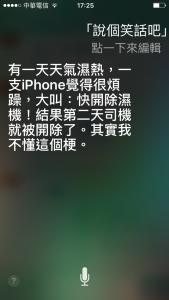 圖摘自/IPHONE