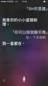 圖/摘自iphone