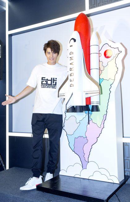 吳克群自創品牌『DEBRAND』西門町開旗艦店 期許華人潮牌前進國際!