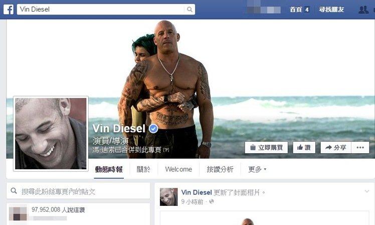 圖/摘自Vin Diesel臉書