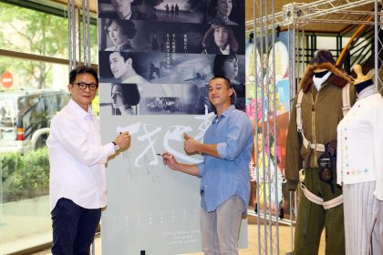 公視《一把青》金鐘入圍大贏家 曹瑞原、吳慷仁誓為台灣影視產業打拼!