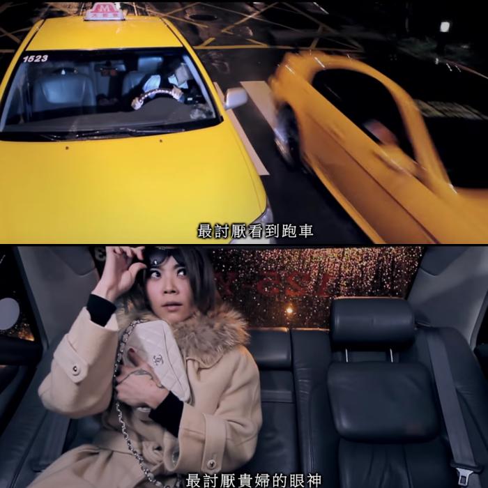 圖 / 翻攝自自由發揮《歡迎光臨》MV