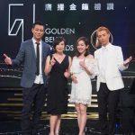 廣播金鐘獎入圍名單今揭曉 資深廣播人周進升、吳芳如榮獲「特別貢獻獎」