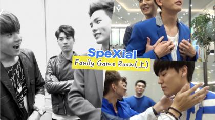 【Fanily Game Room x SpeXial】各種恩愛摸臉後,易恩猜對了嗎?