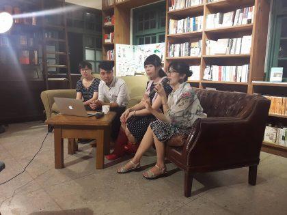 【沙龍隨筆】日治下的台灣事情 寫真、案內透露出現代生活多麼可貴