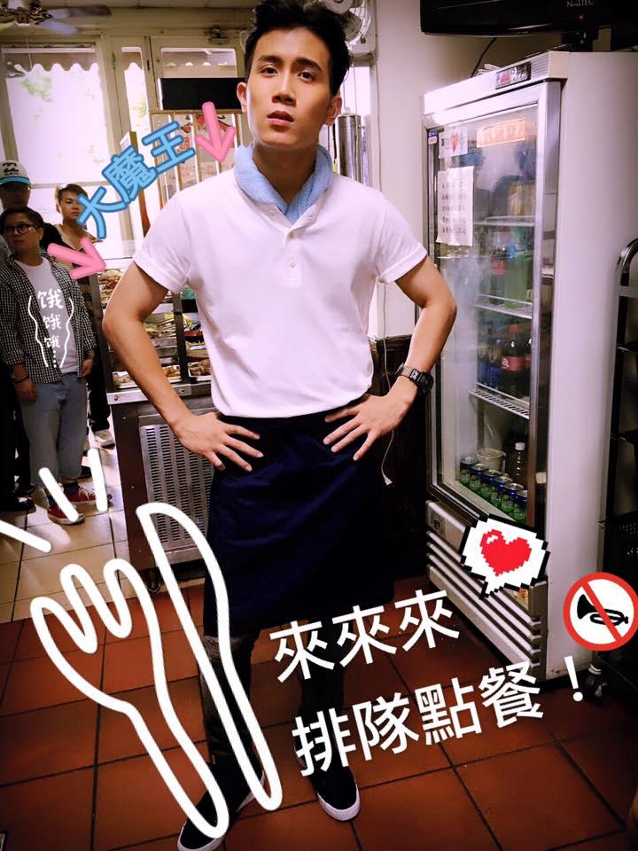 圖 / 翻攝自陳彥允臉書