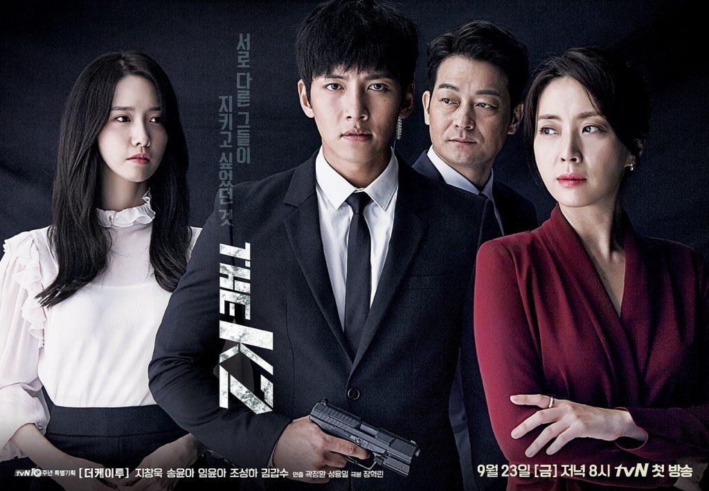 圖 / 翻攝自tvN
