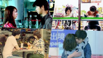 從《我可能不會愛你》到《荼蘼》,生活日常場景成為戲裡的動人故事!