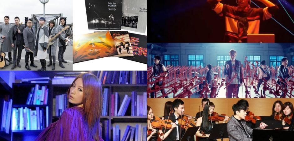Music is my life!成不了Super Singer也能靠這招離Hebe、晨翔近一點!