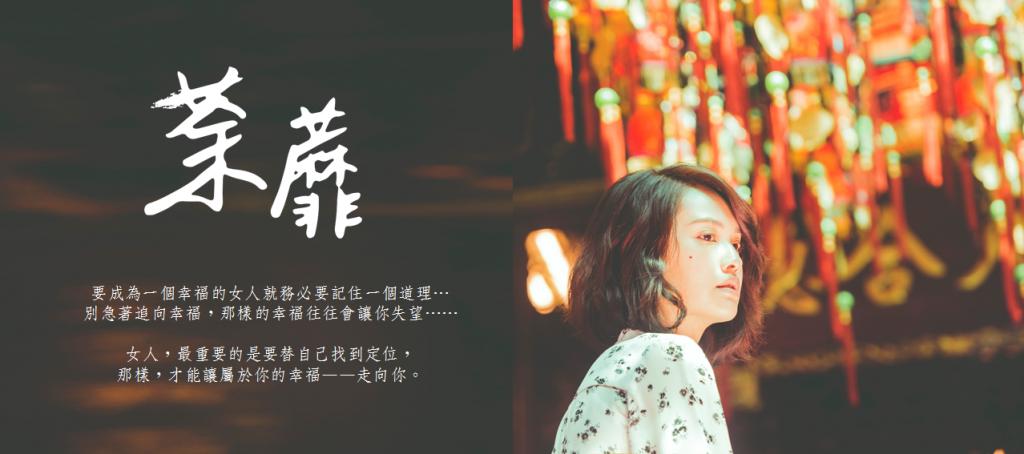 圖 / 翻攝自荼蘼_植劇場Qseries臉書