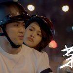 有一種愛情,叫「嘴上不說放心裡」:荼蘼方案B湯有彥給鄭如薇的愛