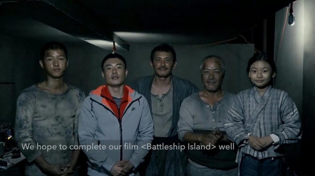 圖 / 翻攝自Movie Battleship Island
