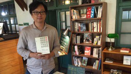 深具影響力評論家張鐵志談小確幸:台灣社會前進象徵