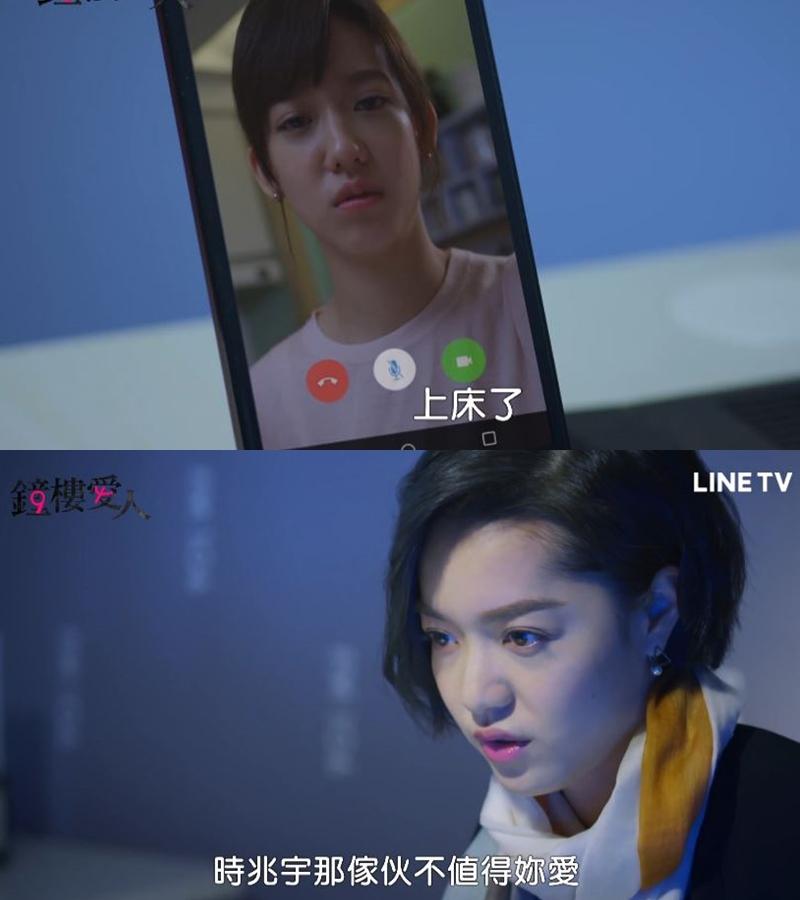 圖 / 翻攝自LINE TV、Fanily製圖