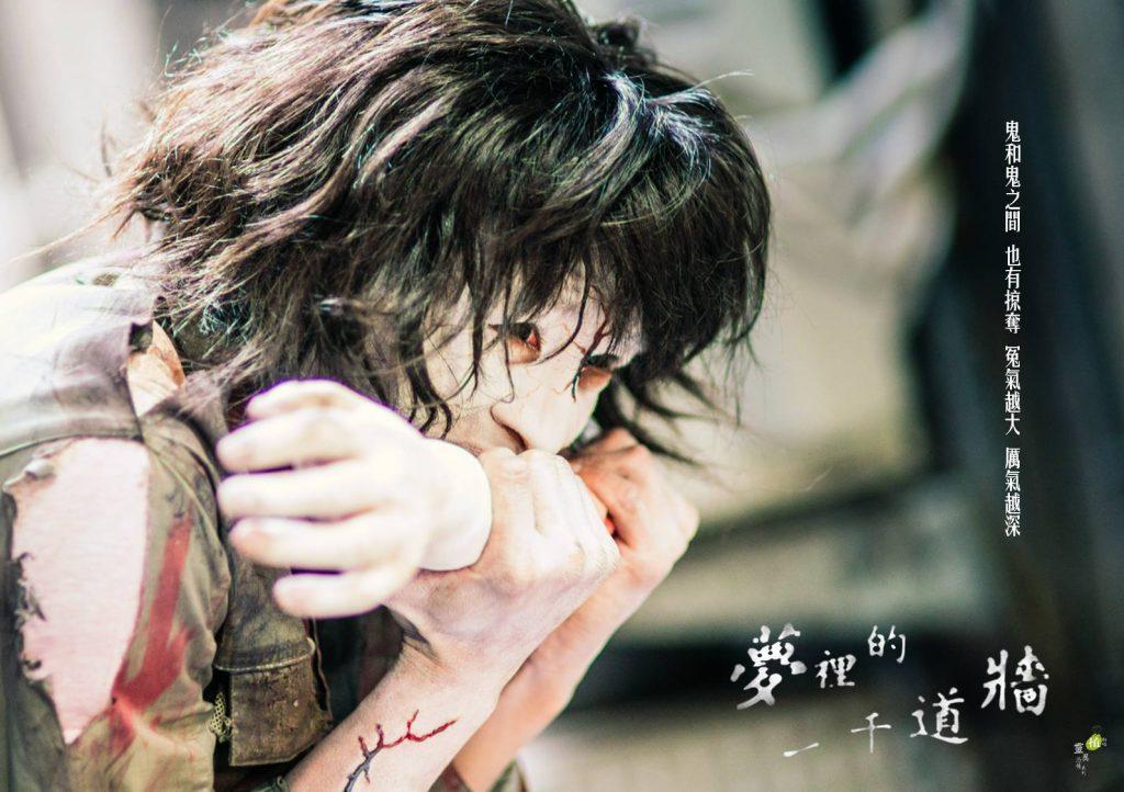 圖 / 摘自夢裡的一千道牆_植劇場Qseries臉書