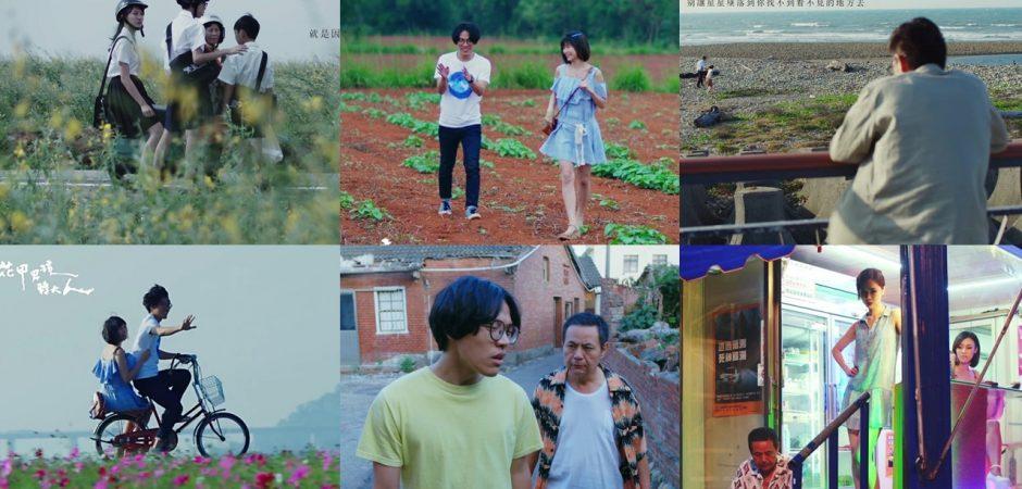 【場景解密(上)】跟著《花甲男孩轉大人》拍攝地,來場週末溫馨小旅行!