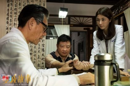 如果病人是自己的爸爸,我該怎麼辦?